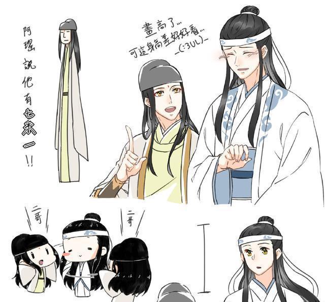 魔道祖师:金光瑶为什么要砍下聂明玦的头?砍下头后就一样高了!图片