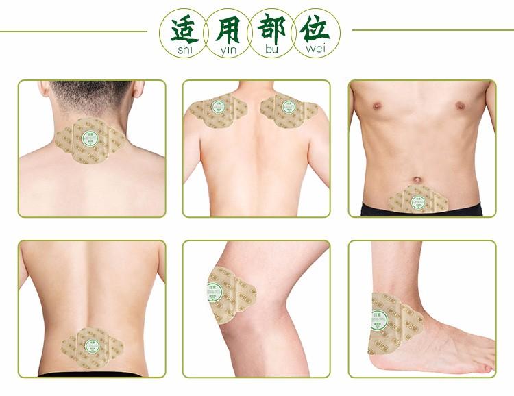 肩周炎、五十肩、肩凝都可以试试艾灸热灸贴