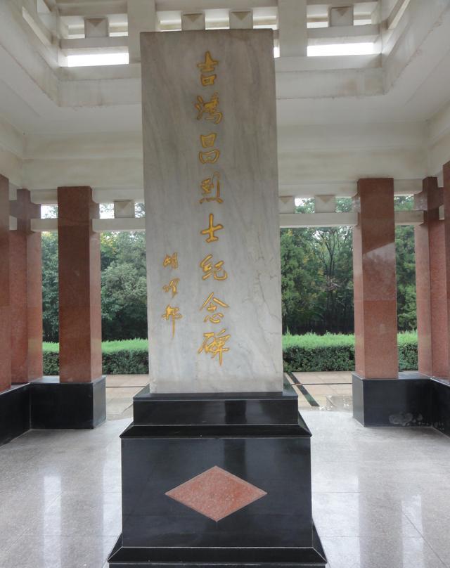无良叔侄俩被特务收买,刺杀吉鸿昌将军,隐身十几年后被判逝世刑