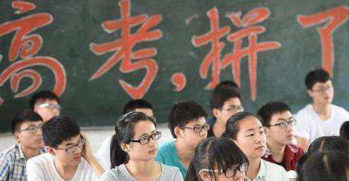211大学考研难度排行_考研一般歧视二本学生吗