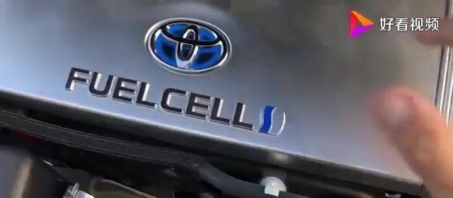 丰田100亿造真正新能源车,零污染不充电不加油,排出来的全是水