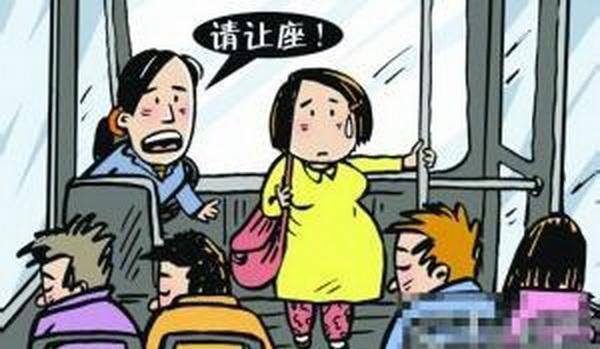日子,是有多么不容易,特别是还要每天赶公交车,赶地铁的女性朋友.