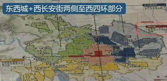 中央政务区传闻成真? 北京房市恐再生变, 你