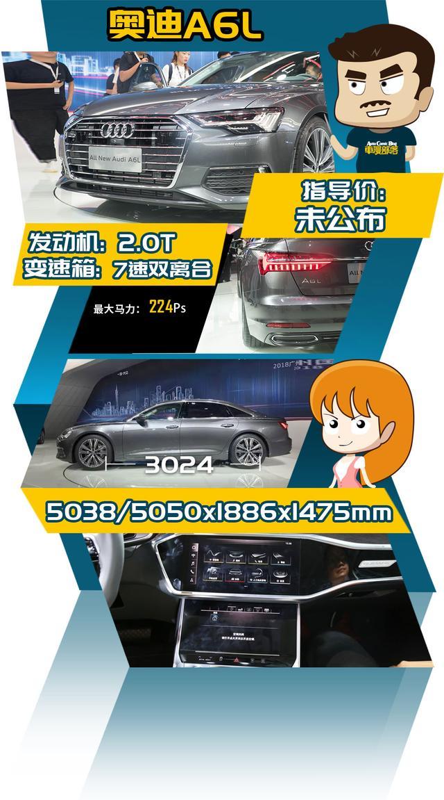 广州车展新车太多挑花眼?5分钟看完重磅车型