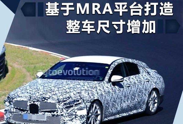 奔驰AMG推出全新53系列车型 明年正式亮相