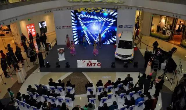 5.49-6.49万全能大7座MPV昌河M70三月17日上市
