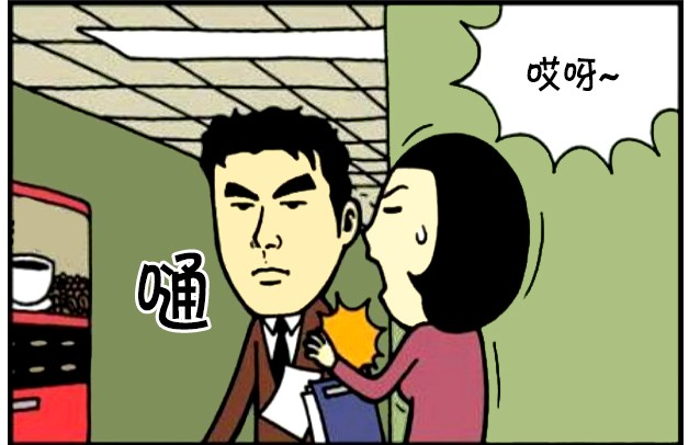 恶搞漫画:碰瓷的女孩撞到富二代舞狮的手绘漫画图片图片