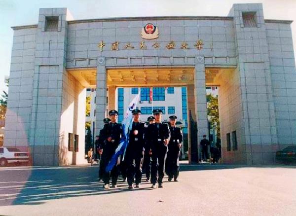 高考:毕业可包分配的4所警校,直属公安部,考上就是铁饭碗!