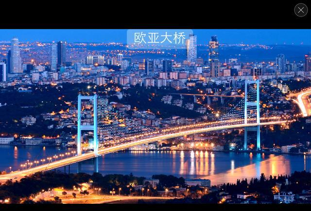 拿破仑曾说:如果世界上只有一个首都,那一定就是伊斯坦布尔图片