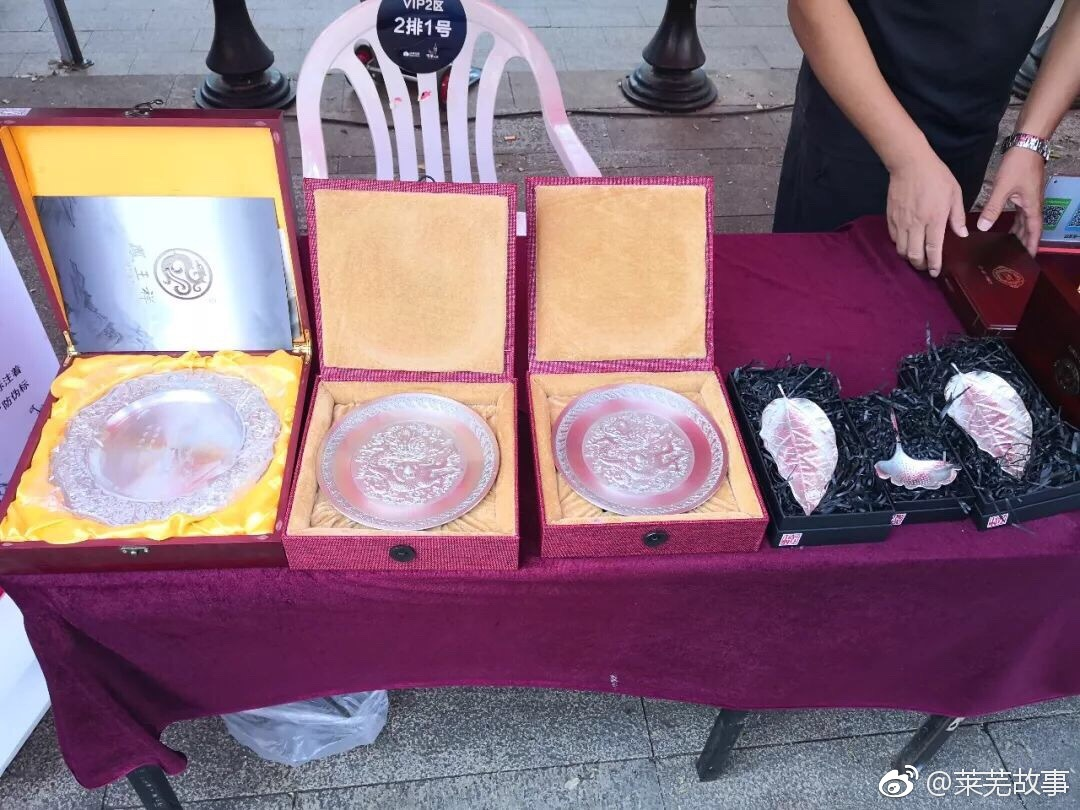 莱芜锡雕作品获山东省旅游商品创新设计大赛铜奖图片