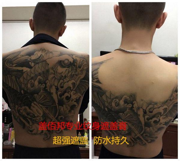 纹身都能遮盖,人类已经阻止不了盖佰邦纹身遮瑕膏了!图片