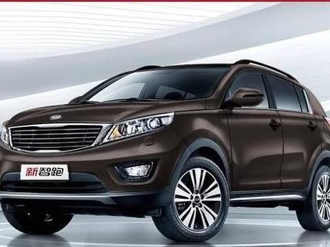 起亚智跑,韩国的品质SUV,你会喜欢吗