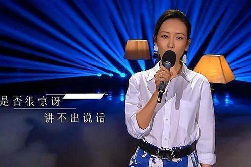 王鸥演唱引众人鼓掌,谁注意秦岚对粉丝的小动作?怪不得受欢迎