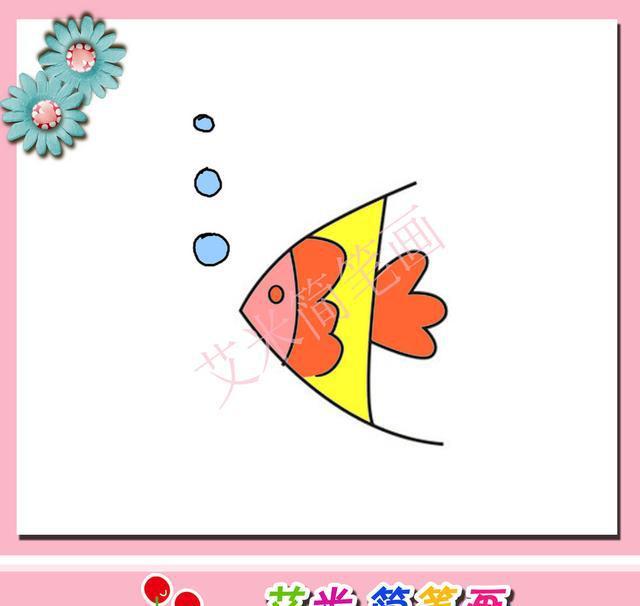 萌萌的宝贝鱼画起来啊,小宝最喜欢小金鱼了!