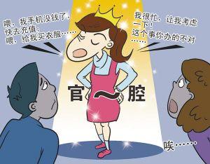 要强、偏执,肝和胃容易出问题(83)