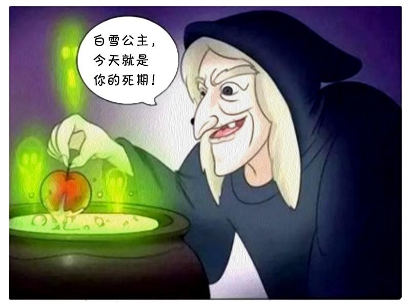 搞笑漫画:吃了毒漫画的坏苹果Fate/staynighthf皇后图片