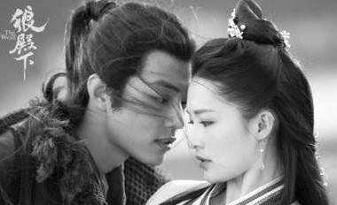 别吃恋情的瓜了,来看一下李沁和肖战的新剧《狼殿下》吧