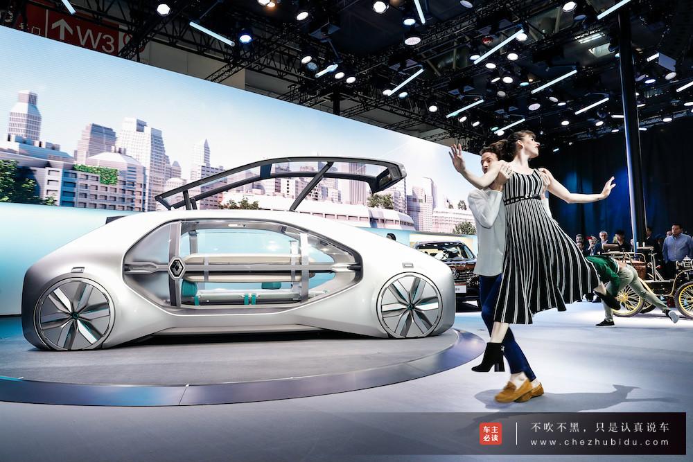 来北京车展,看雷诺EZ-GO如何定义未来汽车与生活