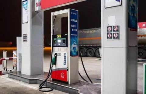 55L的<em>油箱容积</em>,加油站却加进58L汽油,被偷了多少油?