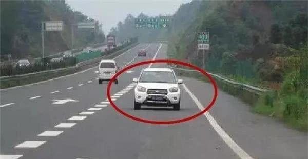 国庆自驾游,在高速时候千万要注意,不要违反了这些交规!
