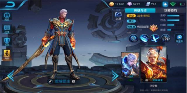 绯红的巡战场自守者中间捡到了麻将攻略.异乡剑士贵阳图片