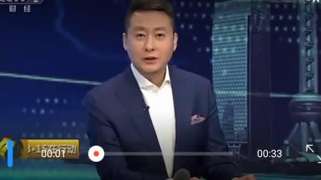 """【央视曝光大众途锐 大众汽车道歉】央视""""3·15""""晚会报道了大众进口汽车..."""
