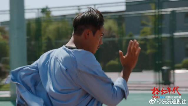 《橙红年代》刘子光操场狂奔,速度碾压运动员
