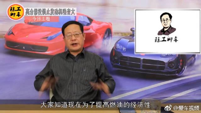 自动挡车提速噪音大,变速箱有什么故障?老技工解释得清晰易懂。