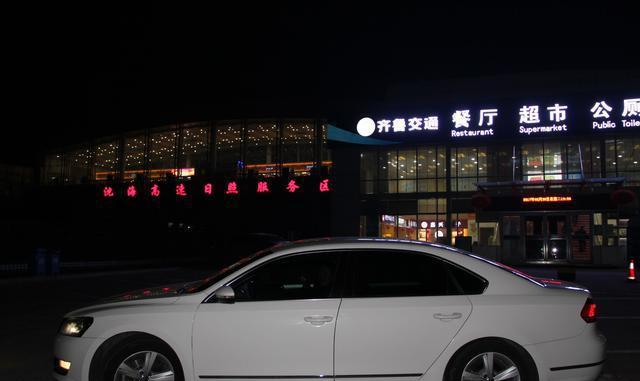 北京姑娘开帕萨特 30天自驾8780公里16个城市 链接汇总
