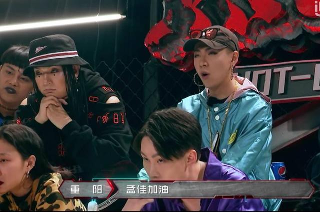 热血街舞团:王嘉尔被孟佳气到差点绊倒!图片