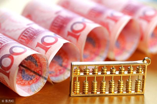 马云直言:未来2年中国最赚钱的行业,抓住月入将会是六位数!