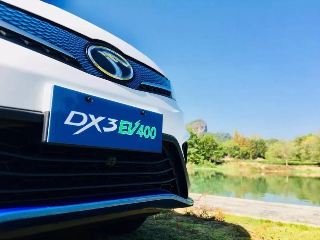 又一款国产电动SUV突然来袭:东南DX3 EV400