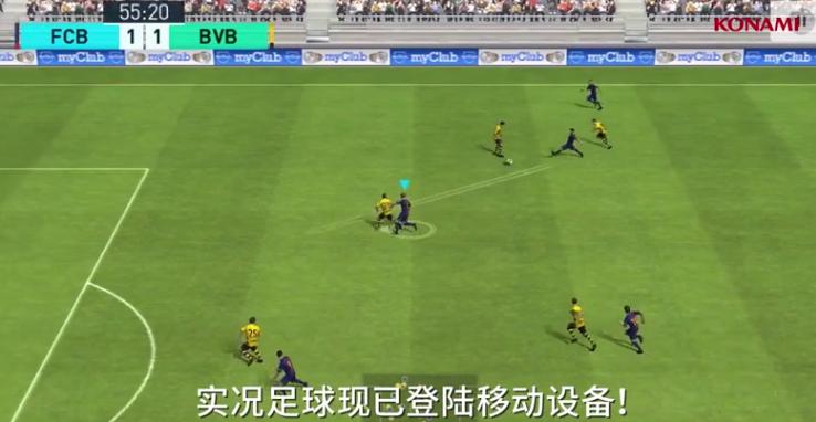 323《实况足球》手游,网易代理发布内测开启