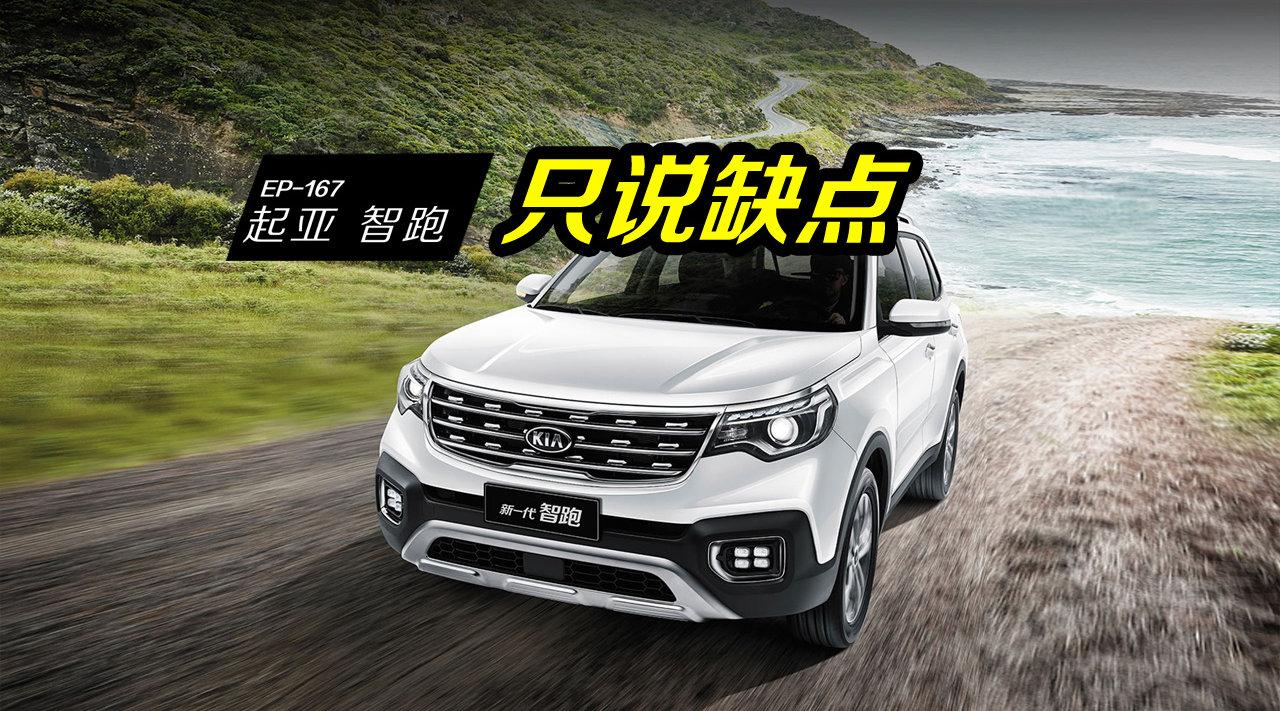 韩系车这两年都不太好过,但只要不是产品本身有大问题