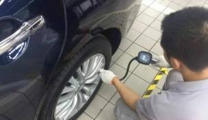 胎压明明加够了, 为什么轮胎还是有点瘪! 你知道是怎么回事吗?
