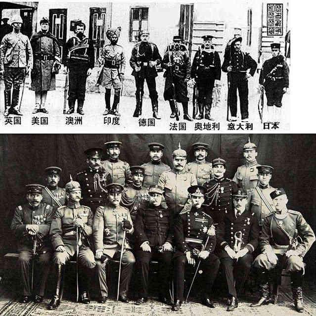 澳门表演八国联军_当年侵华的八国联军现在怎么样?有一个大国已亡国
