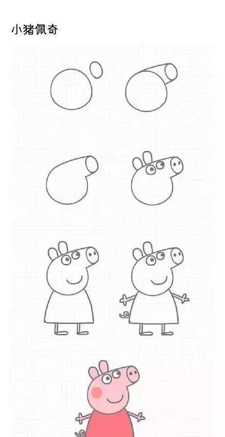 超简单的小猪佩奇简笔画,很适合教孩子画