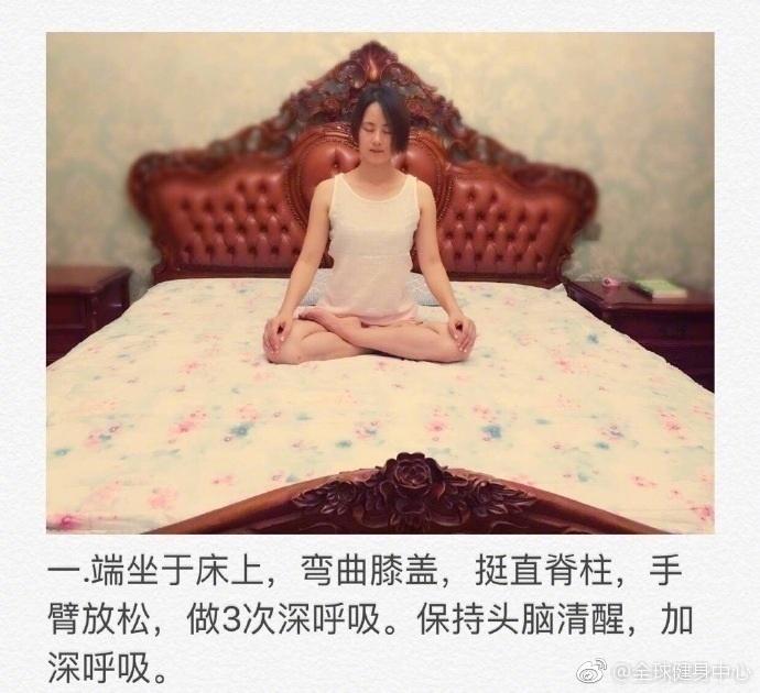 床上健身动作,睡前瑜伽,女生专用 ,坚持30天减肉效果明显