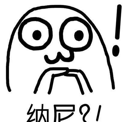 日本发明了什么_日本发明的这个扫墓方式,竟然可以和已经死去的人聊天