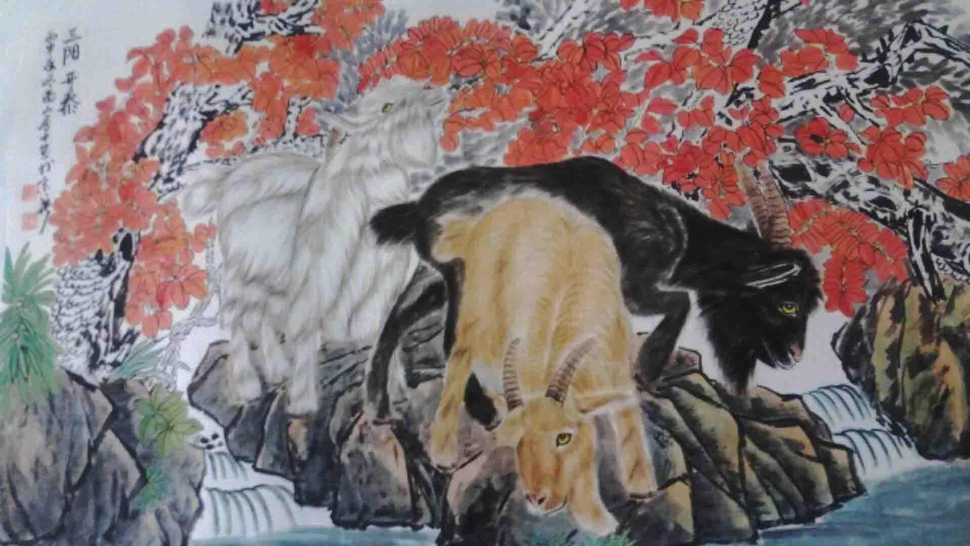 动物画以大型动物—老虎,狮子,猴,羊,马,鹿为主,老虎,狮子更有特色.