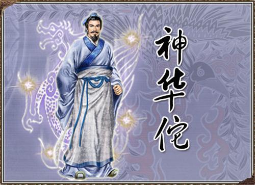 阳春三月话茵陈