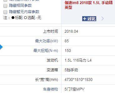 标配天窗的7座MPV降到6万多,销量为何仍然惨淡?