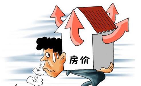 揭秘高房价幕后黑手!房产专家:天津杭州武汉等城市已开发过滥