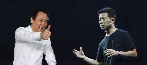 贾跃亭恒大_贾跃亭恒大谁赢了