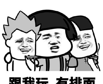 搞笑世界名画表情包图片