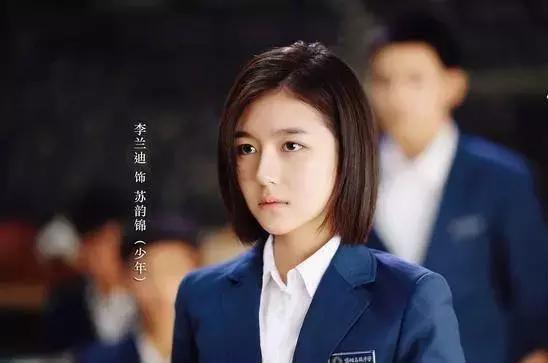 被章子怡徐峥同时欣赏的女星,被人说长相老气,19岁演技出众