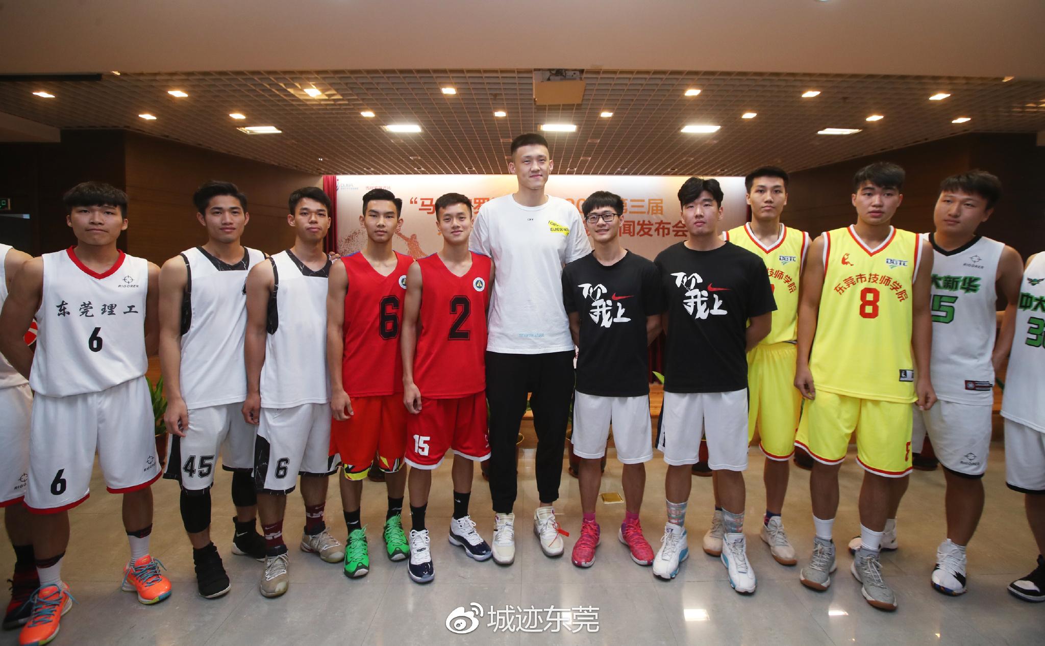 2018东莞大学生篮球联赛4月26日正式揭幕!