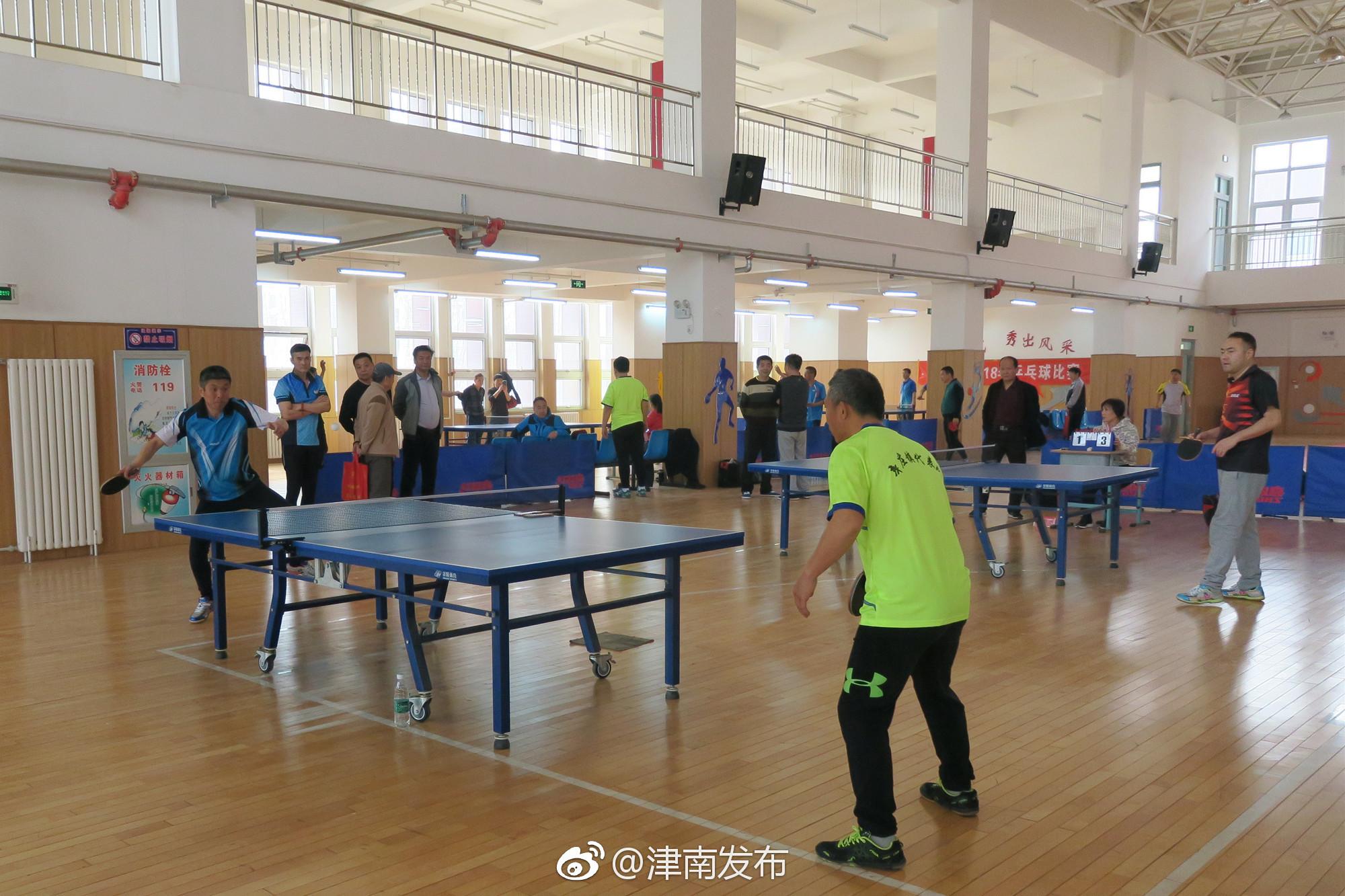 [国电南自]国电南自乒乓球队在集团公司第三届乒乓球赛中获优胜奖