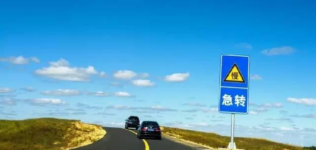 """北京出发! 竟然有一条媲美""""66号公路""""的景观大道! 风景无数!"""