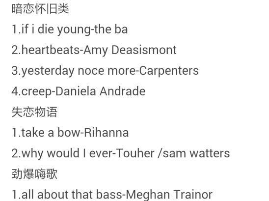 有哪些非常好听的女声英文歌?网友热推的单曲循环,点图片